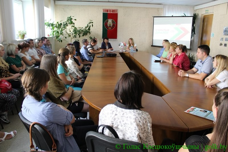 Встреча с молодежью Костюковщины
