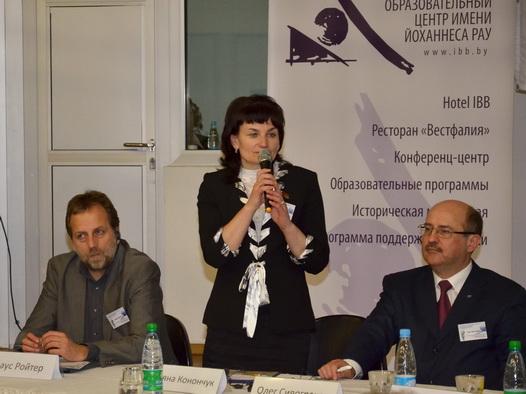 Участие в Международной конференции по устойчивому развитию, Минск 2013г.