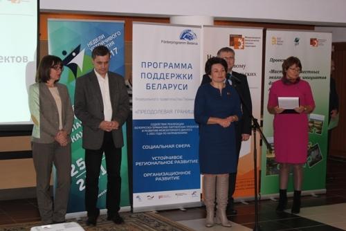 Участие  в Ярмарке региональных инициатив в сфере устойчивого развития, г.Быхов, октябрь 2017.