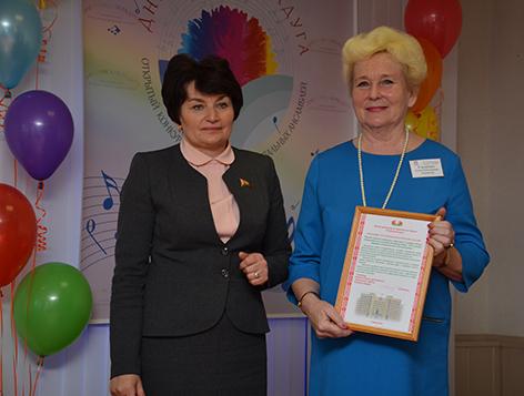 Конкурс детских инструментальных ансамблей «Днепровская радуга», март 2018